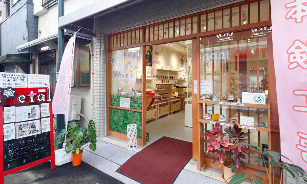 スノードーム専門店 Petal(ペタル)
